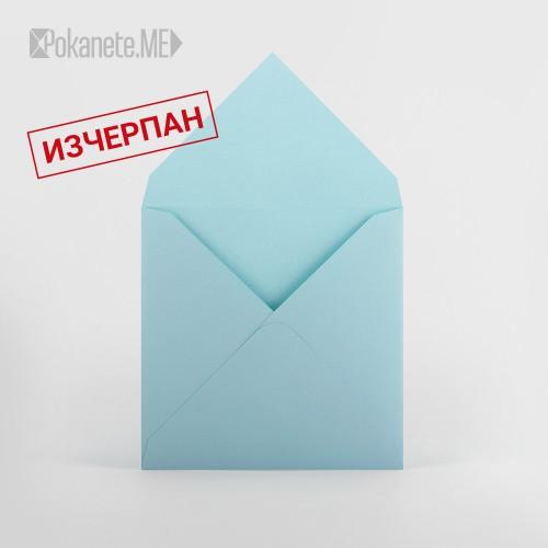 Цветен плик за писмо IQ - бебешко синьо