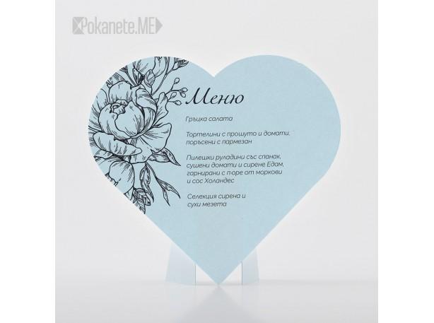 Сватбено меню HEARTS Aquamarine