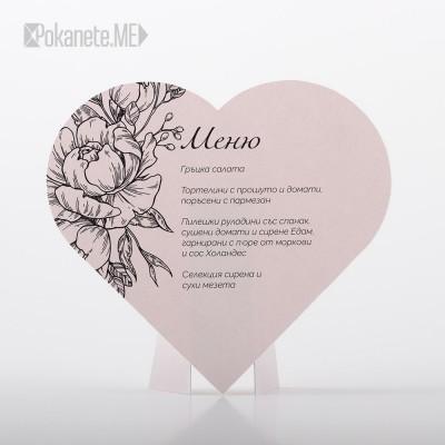 Сватбено меню HEARTS Pink Quartz