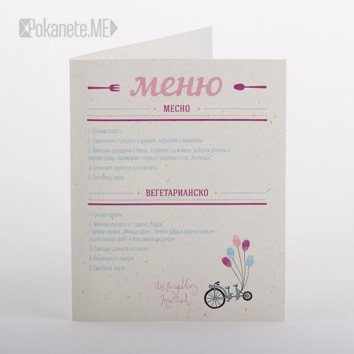 Сватбено меню и номер на маса LOVE ID RECYCLED BIKE