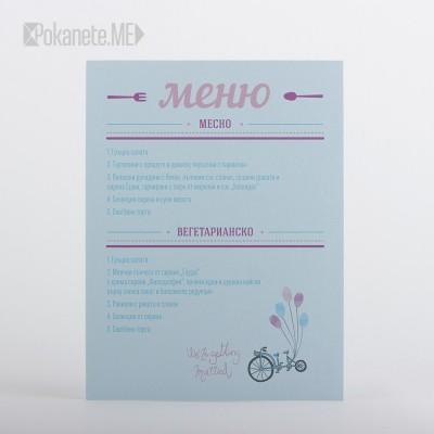 Сватбено меню LOVE ID BLUE BIKE