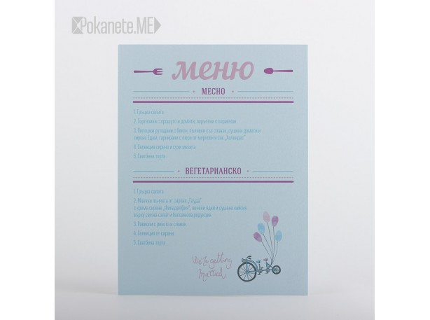 Сватбено меню LOVE ID BLUE BIKE