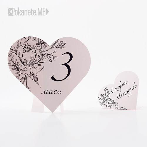 Номера за сватбени маси HEARTS Pink Quartz