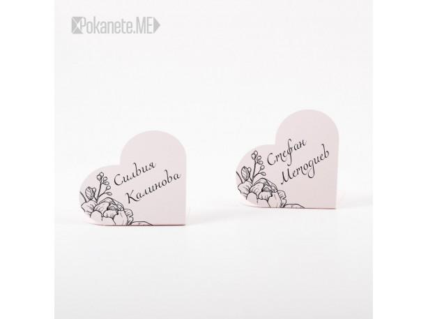 Табелки с имена на гости HEARTS Pink Quartz