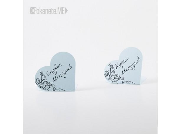 Табелки с имена на гости HEARTS Aquamarine