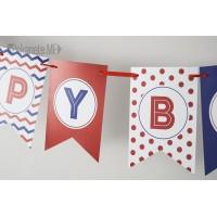 Надпис за рожден ден HAPPY BIRTHDAY SUMMER