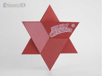 Коледна картичка STAR