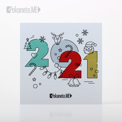 КАРТИЧКА 2021 - 02