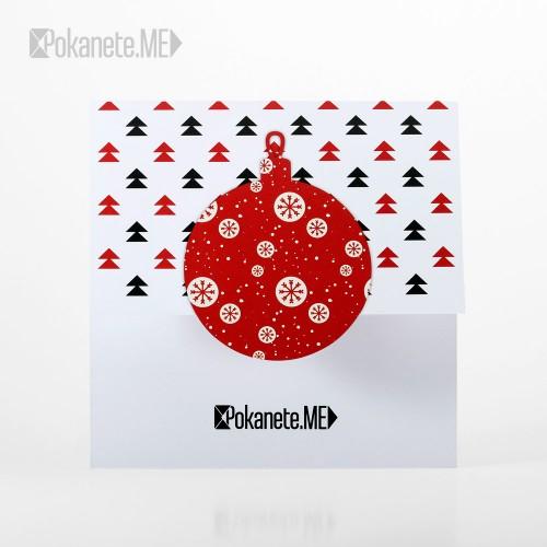 КАРТИЧКА КОЛЕДНИ ТОПКИ 3