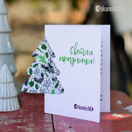 КАРТИЧКА КОЛЕДНА ЕЛХА 1