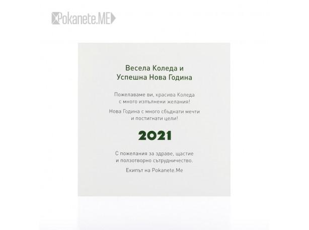 КАРТИЧКА HANDMADE 1