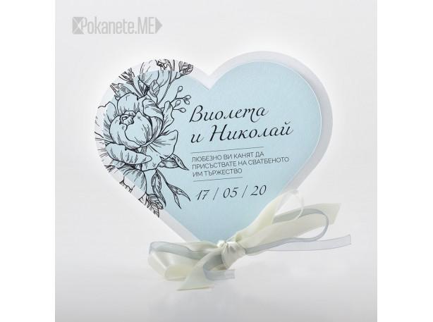 Сватбена покана HEARTS Aquamarine