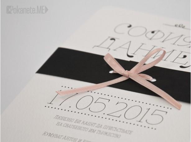 Сватбена покана Black&White