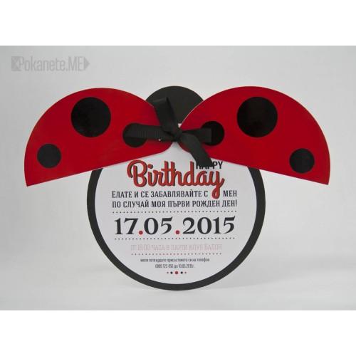 Покана за детски рожден ден LADYBUG 2