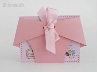 Покана за детски рожден ден BABY SHOWER