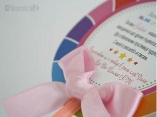 Детска покана за рожден ден LOLLIPOP GIRL