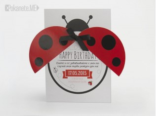 Покана за детски рожден ден LADYBUG 1