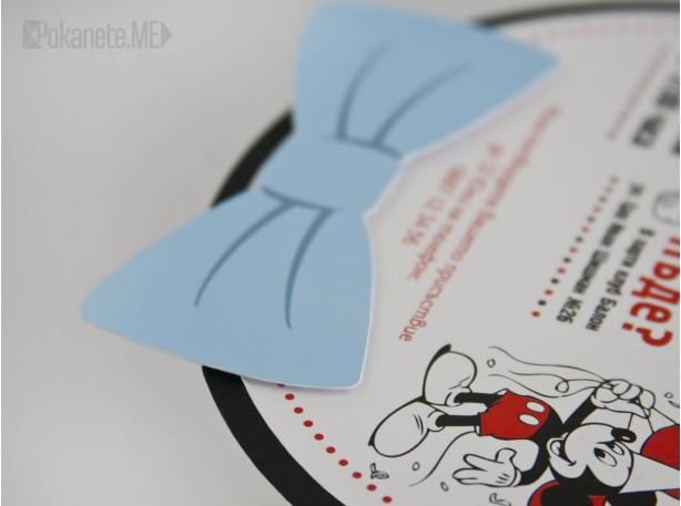 Покана за детски рожден ден MICKEY MOUSE