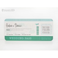 Сватбена покана Wedding Pass