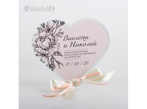 Сватбена покана HEARTS Pink Quartz