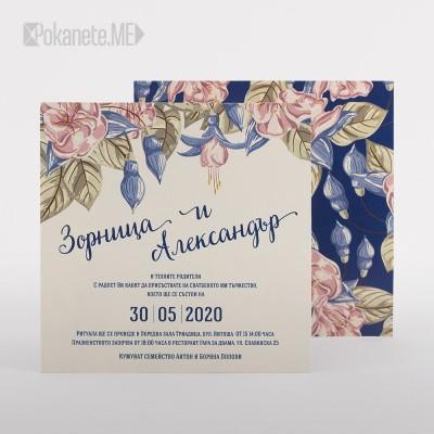 Сватбена покана Secret Garden