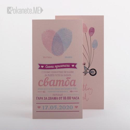 Сватбена покана LOVE ID PINK BIKE